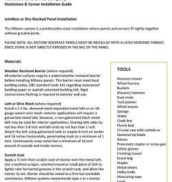 Stackstone & Corner Installation Guide